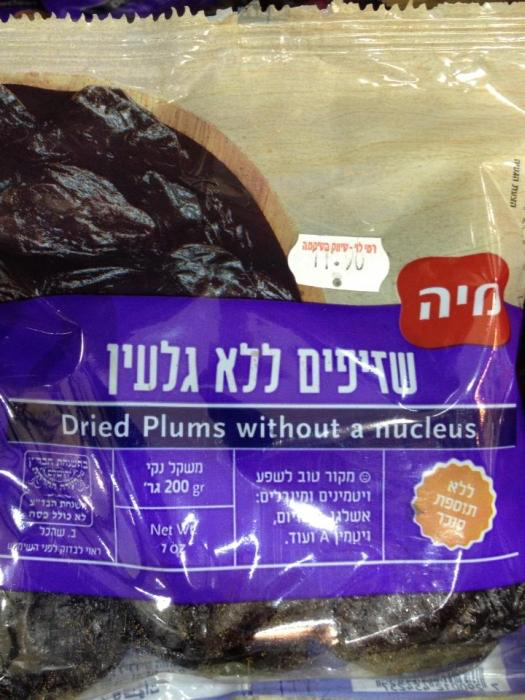 My plums are non-nuclear, you'll be pleased to know (thanks to @pettore) http://t.co/QQWa0g0HWv