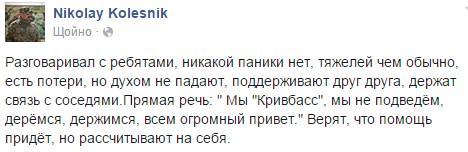 Мурманские контрактники пожаловались на принуждение ехать воевать в Украину, - Совет по правам человека РФ - Цензор.НЕТ 1802