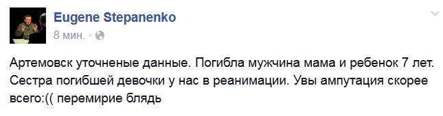Мурманские контрактники пожаловались на принуждение ехать воевать в Украину, - Совет по правам человека РФ - Цензор.НЕТ 1098