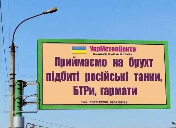 Мурманские контрактники пожаловались на принуждение ехать воевать в Украину, - Совет по правам человека РФ - Цензор.НЕТ 2013