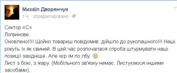 Мурманские контрактники пожаловались на принуждение ехать воевать в Украину, - Совет по правам человека РФ - Цензор.НЕТ 417