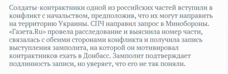 За прошедшие сутки украинские воины уничтожили около 100 террористов, - пресс-центр АТО - Цензор.НЕТ 8321