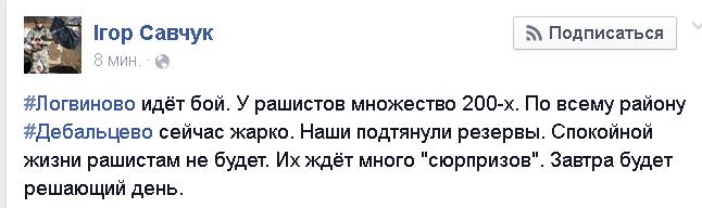 Мурманские контрактники пожаловались на принуждение ехать воевать в Украину, - Совет по правам человека РФ - Цензор.НЕТ 2893