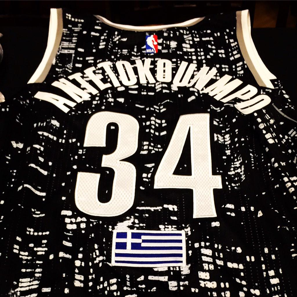 Home all star all star game 2015 comprare canotta nba all - Milwaukee Bucks On Twitter Giannis Bbvarisingstars Jersey Is Waiting Ownthefuture Http T Co N8svcfufl7