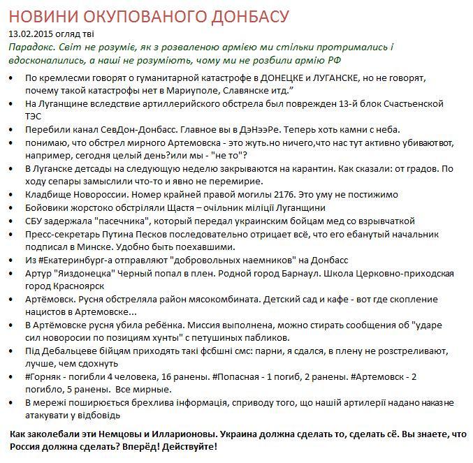 Инфляция в 2015 году составит 26%, - Яценюк - Цензор.НЕТ 9166