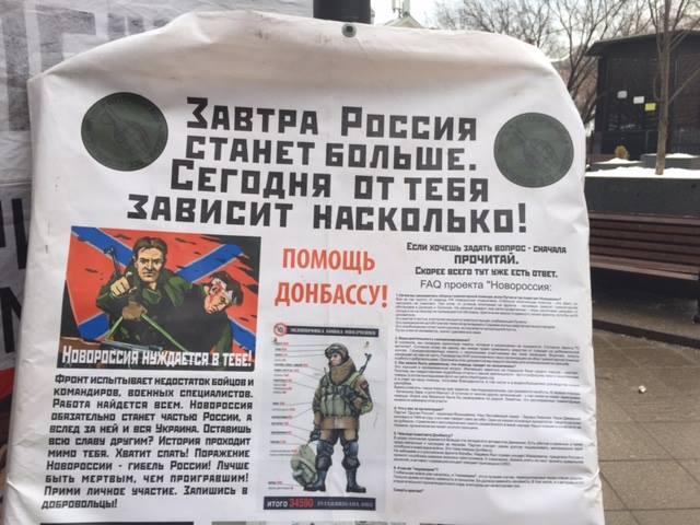 Мурманские контрактники пожаловались на принуждение ехать воевать в Украину, - Совет по правам человека РФ - Цензор.НЕТ 8484