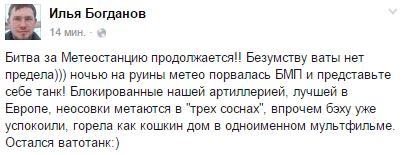 Шокин изменил порядок назначения областных прокуроров и их замов - Цензор.НЕТ 6152