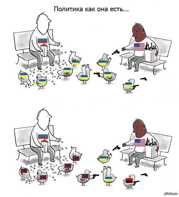 The Situation in the Ukraine. #11 - Page 6 B9y8WwdIgAAB9G2