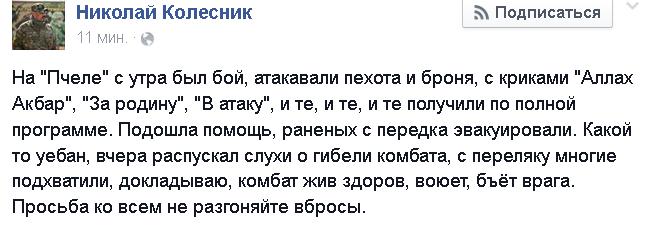 Шокин изменил порядок назначения областных прокуроров и их замов - Цензор.НЕТ 5583