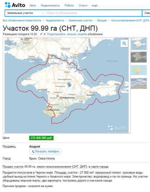 Шокин изменил порядок назначения областных прокуроров и их замов - Цензор.НЕТ 497