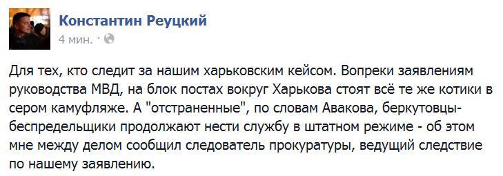 Шокин изменил порядок назначения областных прокуроров и их замов - Цензор.НЕТ 5520