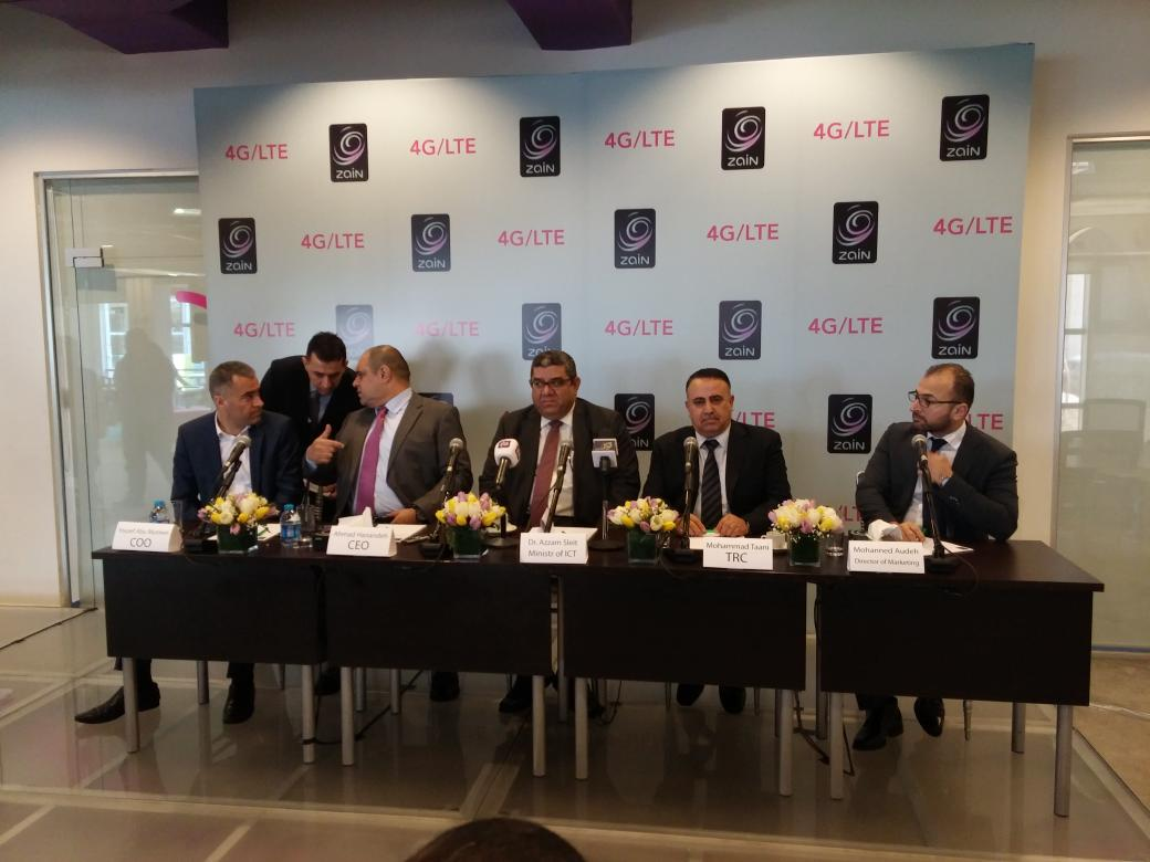 Today @ZainJo officially launched the 1st phase of their 4G Lte network in Jordan #zain4glte http://t.co/N4DSuCFJeQ