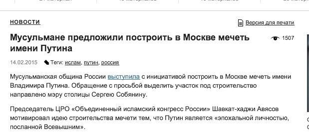 Сформирован очередной путинский конвой для вторжения на Донбасс - Цензор.НЕТ 3317