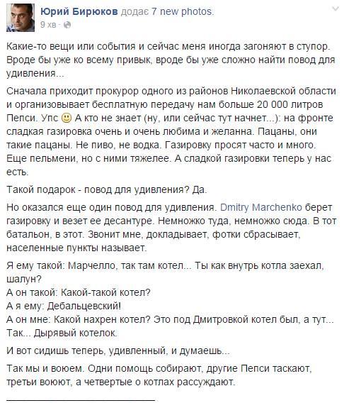 Шокин изменил порядок назначения областных прокуроров и их замов - Цензор.НЕТ 6518