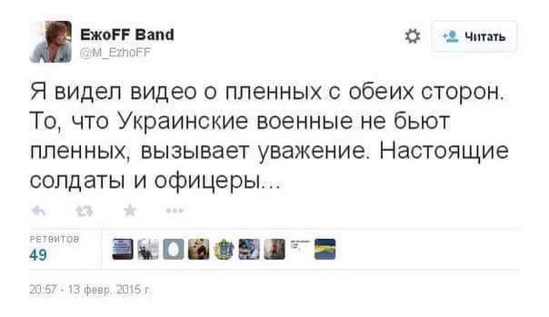 Путин разместил на своем сайте доказательство поставок российского оружия на Донбасс, - Немцов - Цензор.НЕТ 7008
