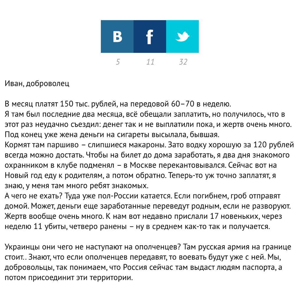 Вчера пограничники зафиксировали вторжение вертолета без опознавательных знаков со стороны России, - Лысенко - Цензор.НЕТ 8956