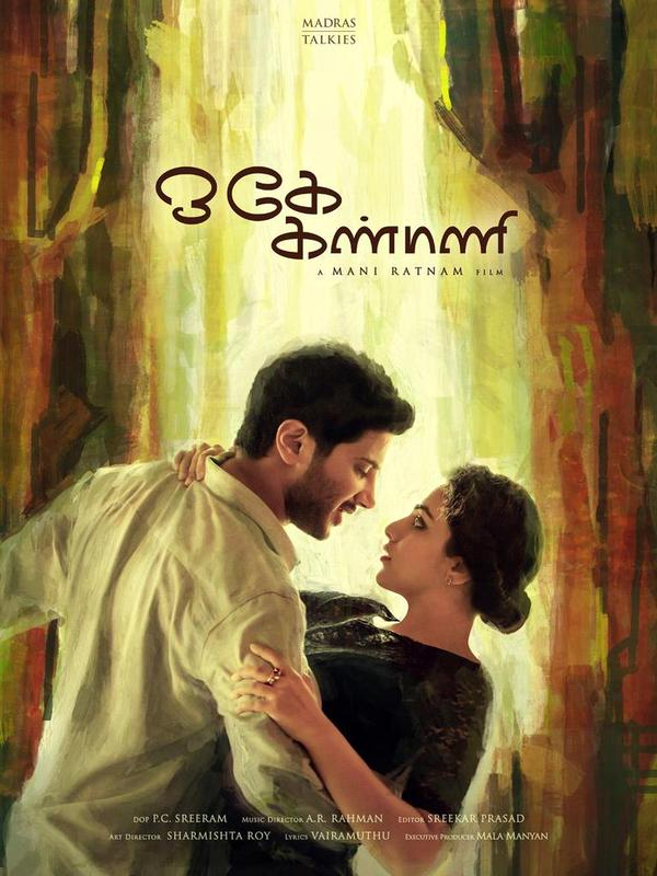 'Ok Kanmani' First Look Poster released