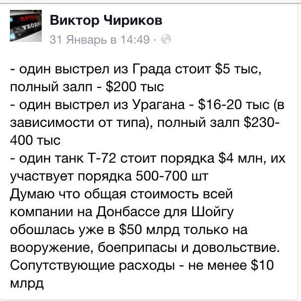 Не исключено проведение внеочередного заседания ВР 25 февраля, - Яценюк - Цензор.НЕТ 7750