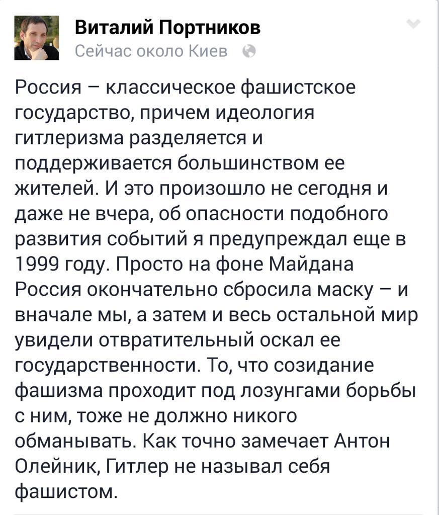 Террористы обстреляли поселок Сартана. Погиб мирный житель, - Мариупольский горсовет - Цензор.НЕТ 1150