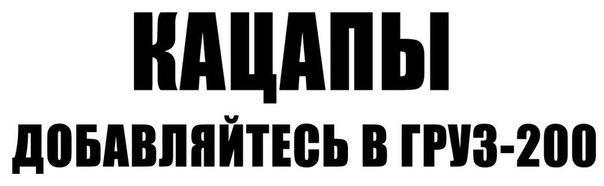 Может потребоваться целое поколение, чтобы добиться политического решения, - глава МИД Германии о ситуации в Украине - Цензор.НЕТ 7195