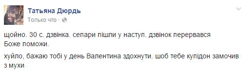Порошенко сегодня обсудит ситуацию в Украине с Меркель и Обамой - Цензор.НЕТ 8247