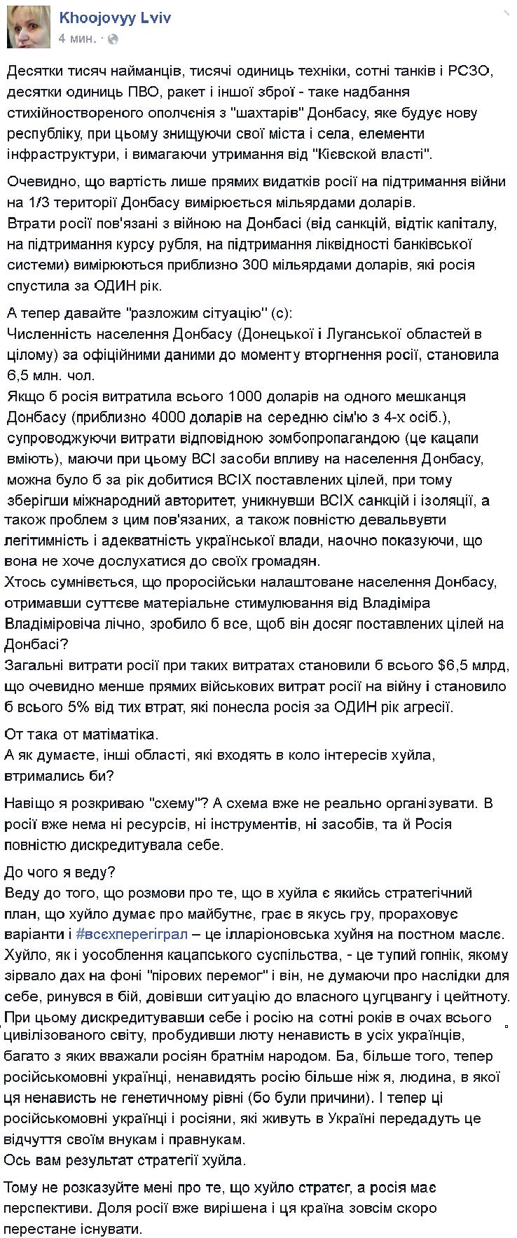 """Украинская артиллерия уничтожила танк и """"Урал"""" террористов под Широкино, - """"Азов"""" - Цензор.НЕТ 9660"""