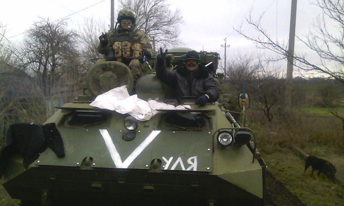 Боевики в 4 раза усилили обстрелы позиций украинской армии на Авдеевском направлении, - Минобороны - Цензор.НЕТ 9320