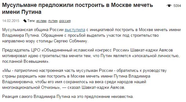 Боевики в 4 раза усилили обстрелы позиций украинской армии на Авдеевском направлении, - Минобороны - Цензор.НЕТ 2380