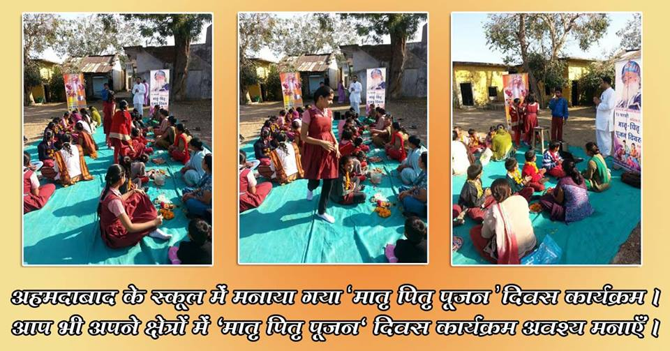 """@niteshlakhara26 AsaramBapu Ji teaches us 'Forget everything, but never forget your Parents' #LovedParentsWorshipDay http://t.co/3oLN2Spjwf"