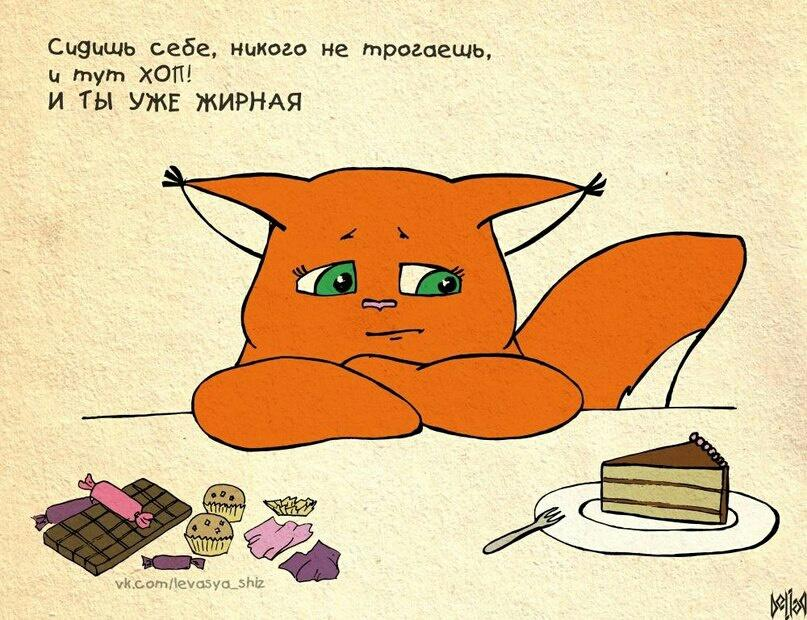 Мои открытки мои жиры, фото гта