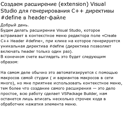 C для visual studio 2010