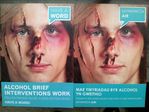 Alcohol brief interventions work. Launch of the Have a Word initiative @ViolenceSociety #haveaword http://pic.twitter.com/WPBYh1OT