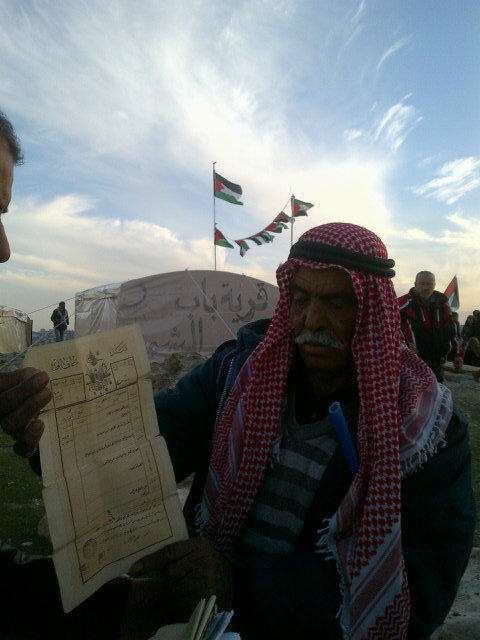 #BabAlshams land owner shows his ownership papers or deeds