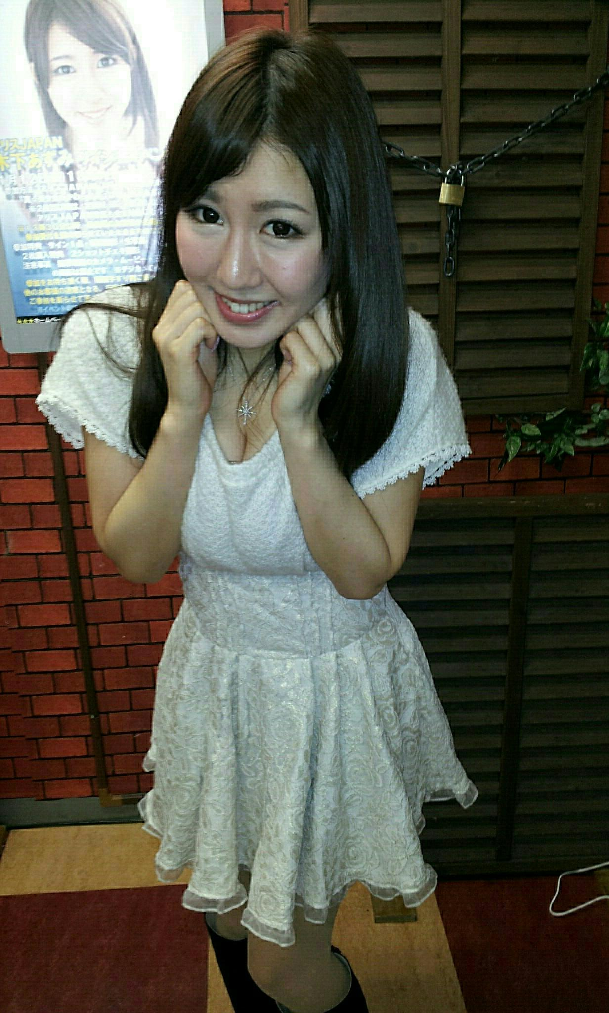 木下あずみ~AV女優のレベル ...の写真