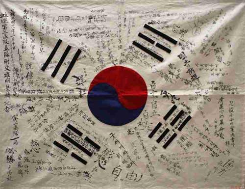 한국역사&친일파봇 #역사바로세우기's photo on 친일파