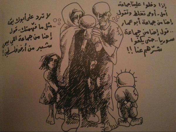كيف بدأت حركة أمل حربها على المخيمات الفلسطينية في لبنان  BAg_SJ4CMAACzmq