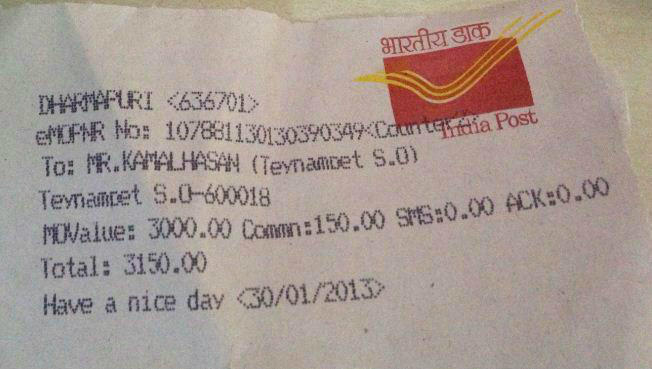 Fans sending DD/Money Order to Raaj Kamal Films International (RKFI)