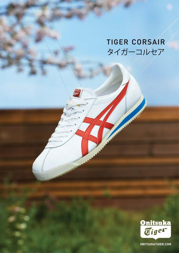 re-issued #OnitsukaTiger classic