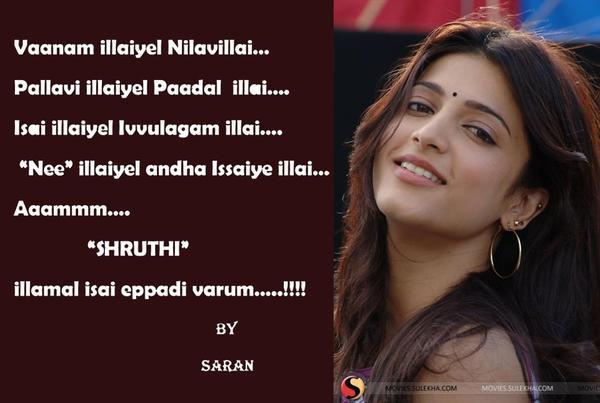 "Tamil On Twitter Kadhal Mannan Gemini: வேட்டை மன்னன் On Twitter: ""Tamil Kavithai #sruthihasan"