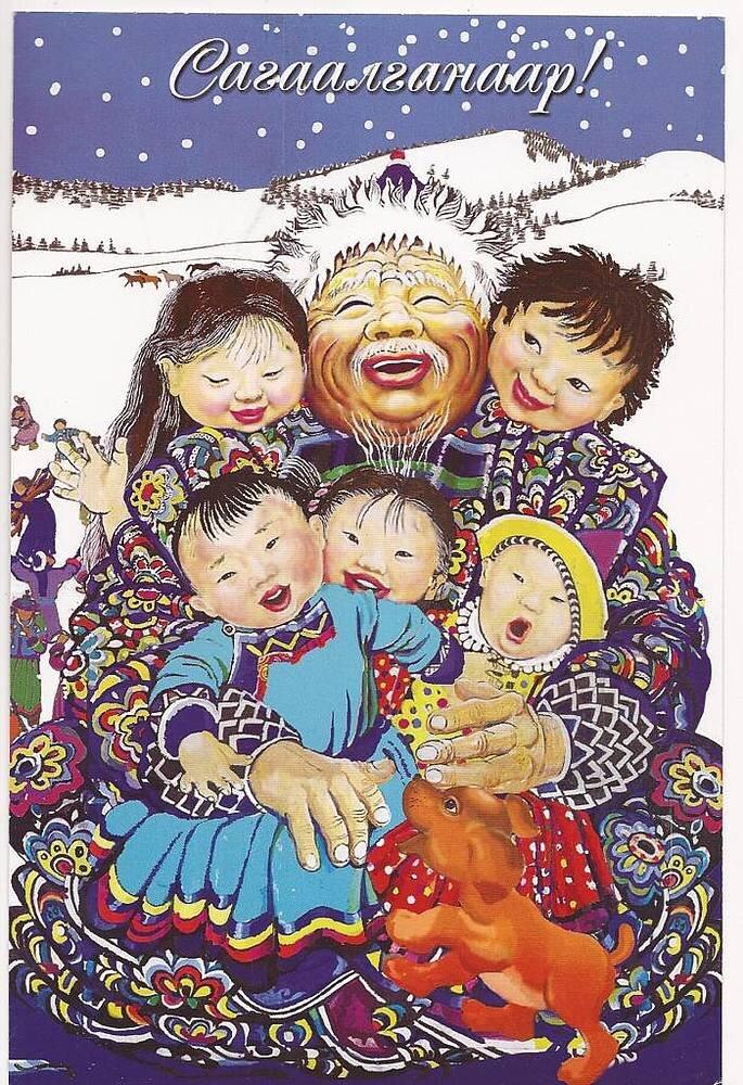 картинки с днем рождения по якутски глаза худосочные коллеги