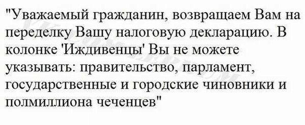 """Среди населения оккупированного Донбасса зреет бунт: """"гумконвои"""" РФ привозят третьесортные товары, а """"правоохранители"""" грабят и пытают, - ГУР - Цензор.НЕТ 6732"""