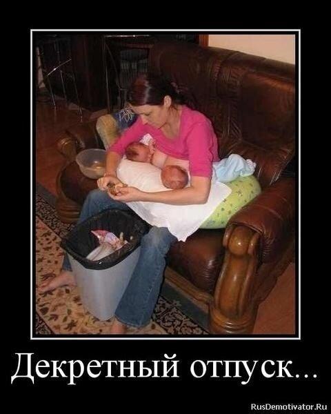 мама лижит у мамы фото