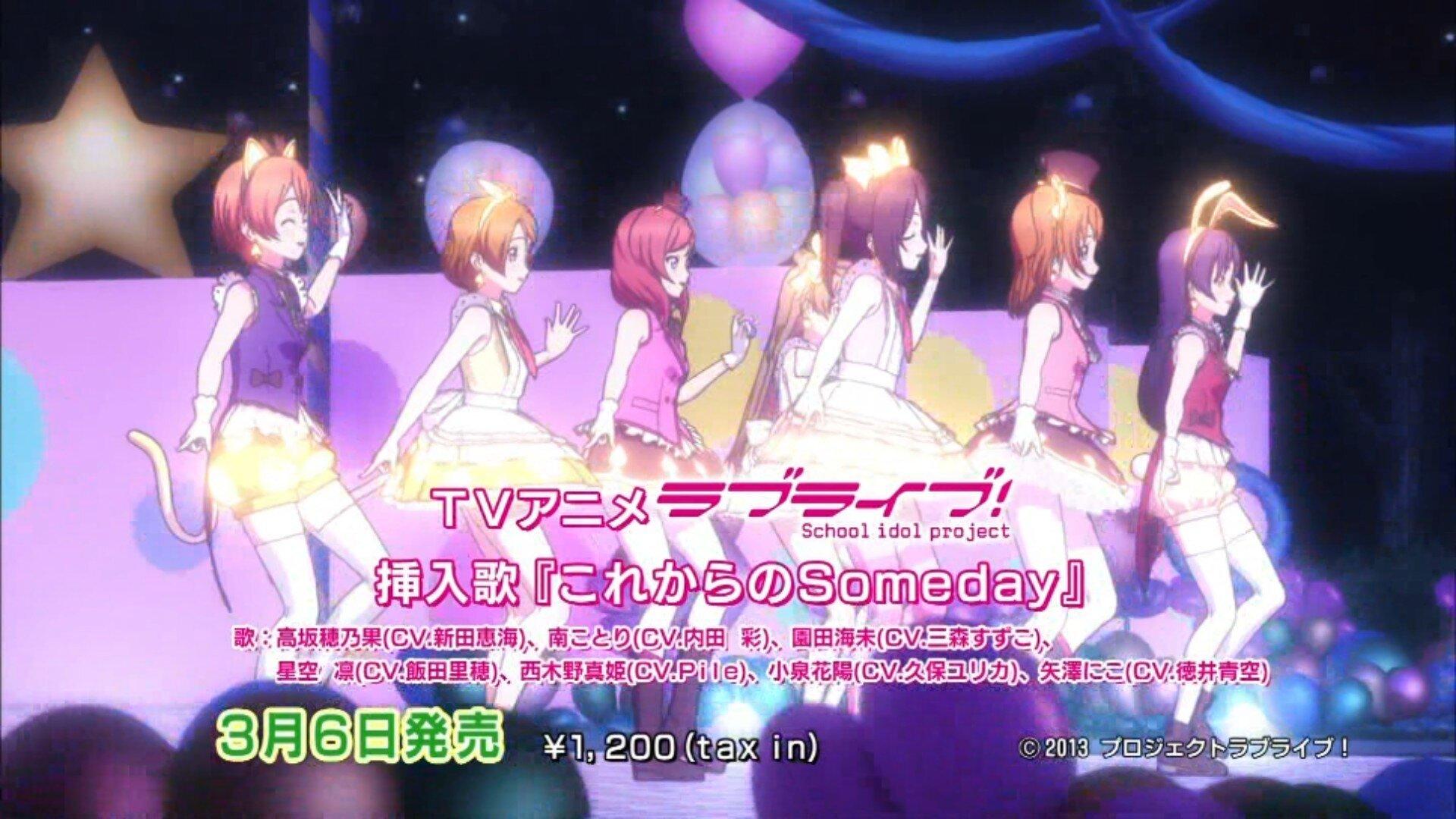さっそくCM入りw #lovelive_Anime #lovelive http://t.co/uTtciaPc
