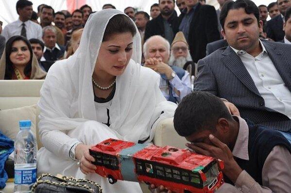 maryam nawaz sharif on twitter quota child made a metro bus