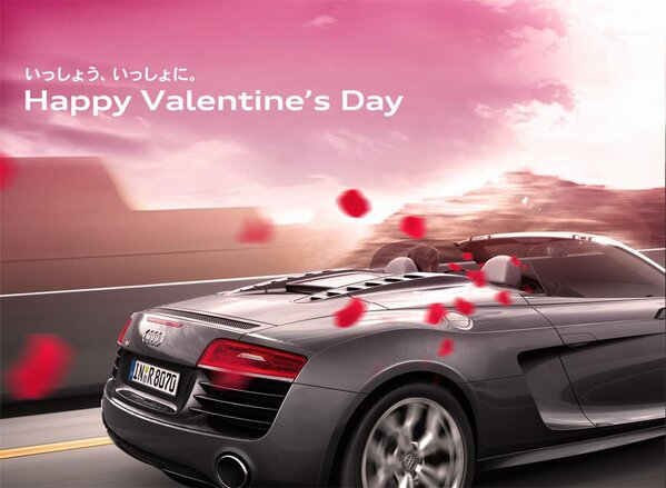 Audi On Twitter In Japan They Do Valentines Day Right Httptco - Day audi
