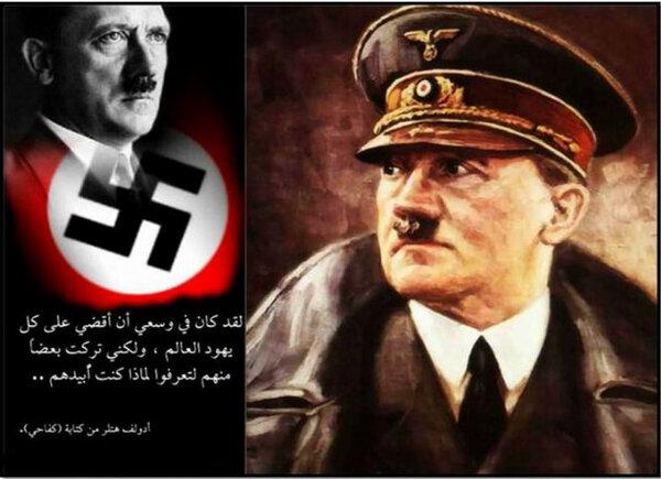 Image result for من أقوال أدولف هتلر مع الصور