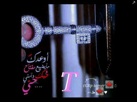 Blackberry On Twitter خلفية حرف ت عربي انجليزي ت T خلفيات حروف عربيه حروف انجليزي رمزيات حرف ذوق Pin 289193b6 Http T Co Qavrzqgs