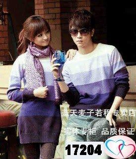 Belanja Baju Couple On Twitter Couple Korea 115rb 2