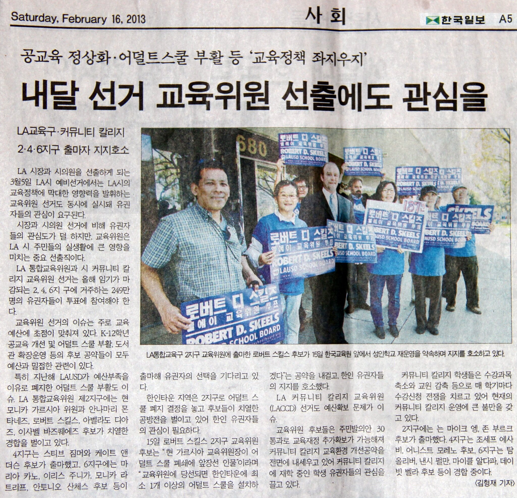 Korean Times Article