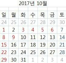 와웈ㅋㅋㅋㅋㅋ RT @BHJun: 올해부터 한글날이 공휴일로 되었는데 올해는 수요일인데 2017년 10월 달력이라고 하는데 한 번 보세요 http://t.co/H0A4sClNlw